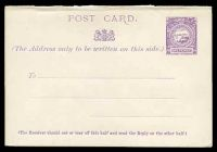 Lot 915:1891 1d+1d Reply Card HG #12.