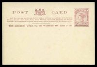 Lot 2385:1887 QV With Instruction Starting 'This Card' Stieg #P10a 1d violet-brown on cream.