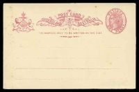 Lot 6793:1889-91 QV Oval Sideface HG #4 1d rose on cream with dashes for address line, base of Arms 14mm above 1st line, oval to 1st line 13mm, scroll to oval 3mm.