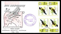 Lot 825 [1 of 2]:1976 Solomon Islands - Melbourne AAMC #1800b illustrated 50th Anniversary flight with Solomon Island adhesives tied by Honiara cds with various cachets, vignette and Pilot's signature handstamps on reverse Intermediate flight.