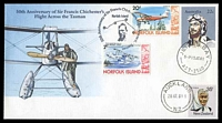 Lot 5276:1981 50th Anniversary Francis Chichester's Tasman Flight AAMC #1904a illustrated PSE flown from Auckland to Norfolk Island on 28March and then cancelled in Jervis Bay on 10June 81 the exact date of Chichester's arrival in 1931 Intermediate.
