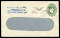 Lot 698:1928-37 1d Green KGV Oval BW #ES64 window faced envelope, used in 1931.