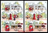 Lot 3572:1980 National Stamp Week Miniature sheet Optd Sydpex 80 National Stamp Exhibition plated set of 25. (25)