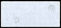 Lot 11647 [2 of 2]:Postmaster General: 1898 use of long OHMS General Post Office envelope with Melbourne cds 18Nov 98.