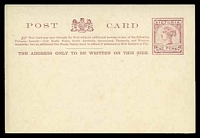 Lot 9895:1887 QV With Instruction Starting 'This Card' Stieg #P10a 1d violet-brown on cream.