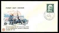 Lot 3307:1961 5d Mawson illustrated Wesley FDC with adhesive tied by Philatelic Bureau cds 18 OCT 61, unaddressed.