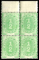 Lot 3937:1902 Converted NSW Plates BW #D1d ½d emerald marginal block of 4, top right unit with White flaw left of top serif of 1 [1/4], nice block.