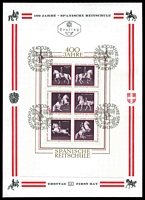 Lot 19016:1972 Spanish Riding School Miniature sheet tied to FDC by Pictorial cancel Wien 12 IX 1972, great horse thematic.