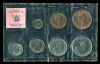 Lot 28 [1 of 2]:New Zealand: 1965 uncirculated set of 7 coins. (7)