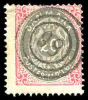 Lot 3988:1875-1901 New Currency SG #72 20ö grey & rose, Cat £26, cancelled with '98' of Fjerritslev.