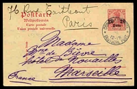 Lot 3815 [1 of 2]:1905 Usage of Levant 20 Para on 10pf card used from Constantinopel to France with Constantinopel cds 13 12 05.