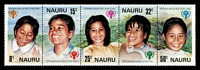 Lot 25133:1979 Year of the Child se-tenant strip of 5 SG 211a.