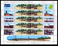 Lot 4008 [2 of 2]:1982 Ocean Thermal Energy SG #263-6 complete sheetlets (5 sets).