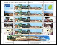 Lot 22809 [1 of 2]:1982 Ocean Thermal Energy SG #263-6 complete sheetlets (5 sets).