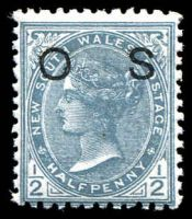 Lot 699:1892 Small 'OS': SG #O58a ½d grey perf 11x12.