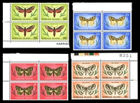 Lot 4122 [2 of 5]:1976-77 Butterflies and Moths SG #179-95 definitive set in marginal blocks of 4.