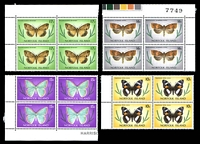 Lot 4122 [3 of 5]:1976-77 Butterflies and Moths SG #179-95 definitive set in marginal blocks of 4.