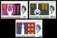 Lot 4073:1966 UNESCO SG #61-3 set. (4)