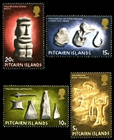 Lot 4090:1971 Polynesian Art SG #116-9 set. (4)