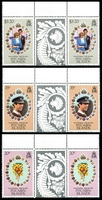 Lot 4092:1981 Royal Wedding SG #219-21 set in marginal gutter pairs.