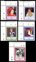 Lot 4336:1986 60th Birthday QEII SG #285-9 set. (5)