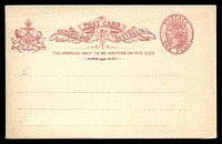 Lot 1317:1889-91 QV Oval Sideface HG #4 1d rose on greyish with dashes for address line, base of Arms 14mm above 1st line, oval to 1st line 13mm, scroll to oval 3mm.