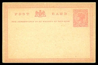 Lot 9891:1885 New Stamp New Heading and New Border Stieg #P7 1d rose on buff.