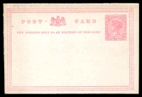 Lot 9892:1885 New Stamp, New Heading and Border Stieg #P7a 1d rose on white stock.