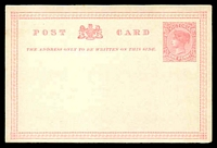 Lot 11771:1885 New Stamp, New Heading and New Border Stieg #P7b 1d rose on cream.