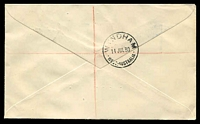 Lot 1129 [2 of 2]:1930 Perth - Wyndham AAMC #165a cover from Whim Creek flown to Wyndham, scarce intermediate