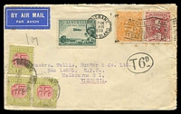 Lot 1110 [1 of 2]:1930 Airmail Cover from Brisbane to Melbourne with T6d in oval handstamp and 2d Postage due block of 3 affixed and cancelled Melbourne AU 30, few minor tones.