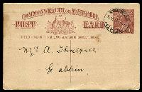 Lot 662:1920-22 1½d Red-Brown KGV Sideface - Footnote Deleted BW #P52 used in 1923.