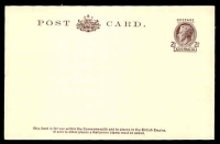 Lot 678:1950-51 2½d Brown KGVI Sideface BW #P73.