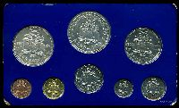 Lot 157 [1 of 2]:Barbados: 1976 Tenth Anniversary of Independence cased Proof set with Sterling silver $10 & $5. (8)