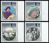 Lot 3713 [2 of 2]:1985 Queen Mother SG #129-33 set & M/Sheet. (5)