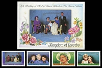 Lot 22469:1985 Queen Mother SG #635-9 set & M/Sheet (5)