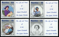 Lot 4400 [2 of 2]:1985 Queen Mother SG #699-703 set & M/S. (5)