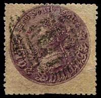 Lot 1182:1861-88 Coin SG #177a 5/- deep purple P10.
