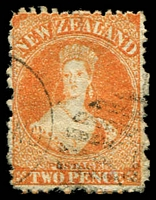 Lot 4440:1871 Wmk Large Star Perf 12½ SG #133 2d orange.