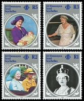 Lot 4610 [2 of 2]:1985 Queen Mother SG #115-9 set & M/Sheet. (5)