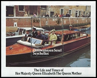 Lot 4610 [1 of 2]:1985 Queen Mother SG #115-9 set & M/Sheet. (5)