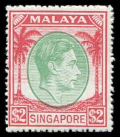 Lot 4424:1948-52 KGVI Perf 17½x18 SG #29 $2 green and scarlet.