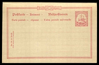 Lot 4673 [2 of 2]:1900 10pf + 10pf Reply Card HG #16