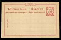 Lot 4673 [1 of 2]:1900 10pf + 10pf Reply Card HG #16