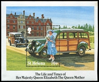 Lot 4372 [1 of 2]:1985 Queen Mother SG #454-8 set & M/Sheet. (5)