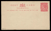 Lot 1812:1883 Border Removed London Printing HG #2 1d carmine-rose on white stock.