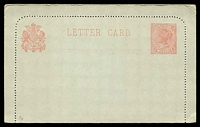 Lot 2106:1901 QV New Design Stieg #A14 2d rose on very pale gray.