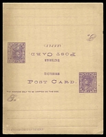 Lot 11765:1882 QV 1d+1d Violet Naish Stieg #P5 unfolded