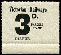Lot 2380:1953 Tenth Series 3d black on white issued for Diapur.