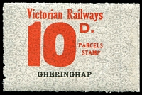 Lot 2187:1953 Tenth Series 10d red on white issued for Gherinhap.